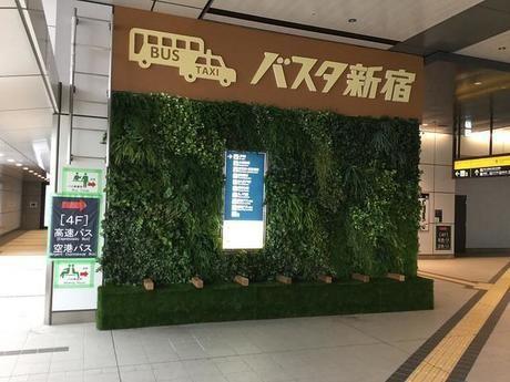 バスタ新宿のバス乗り場