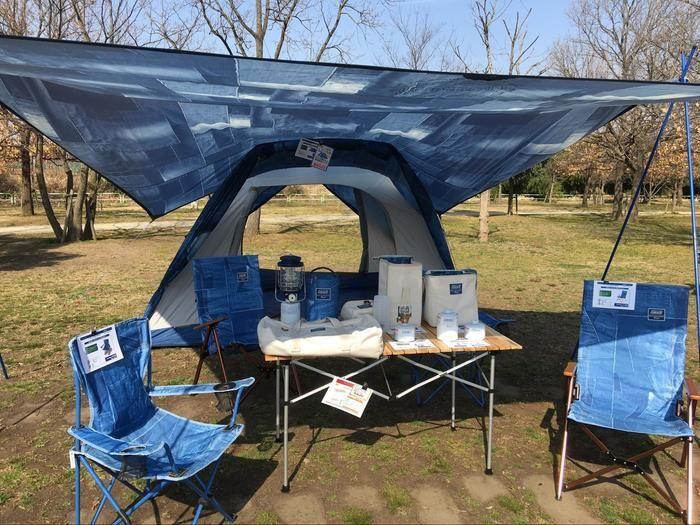インディゴラベルのドーム型テント