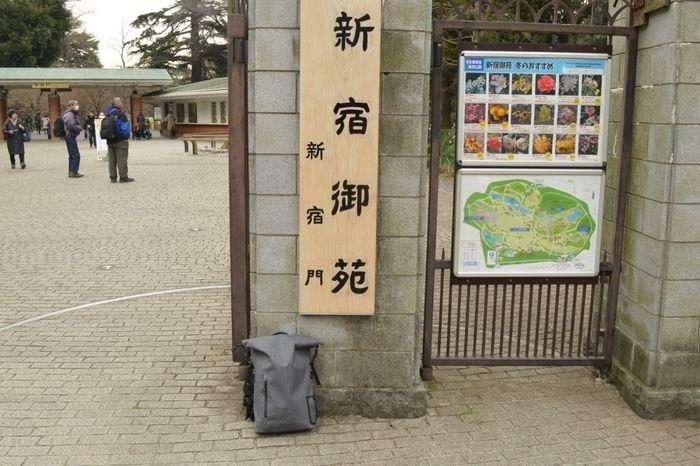 新宿御苑の入り口