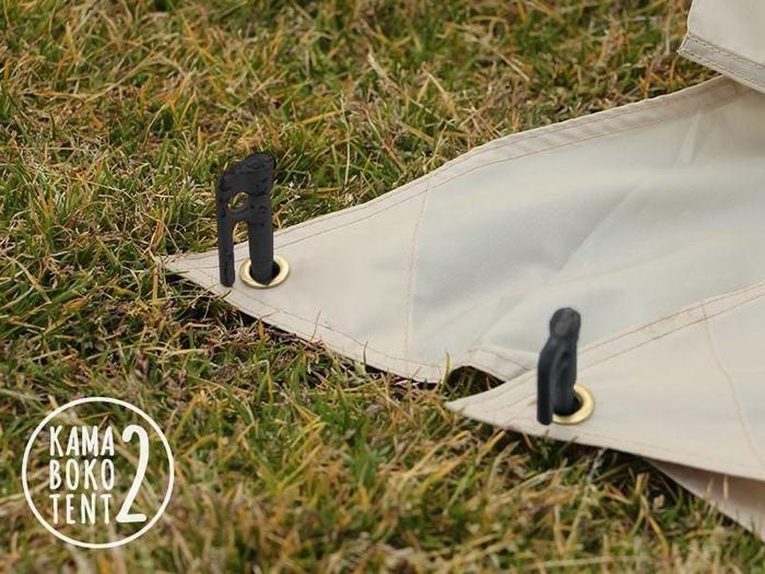 カマボコテントのスカート部分とベグ