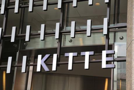 KITTEのロゴ