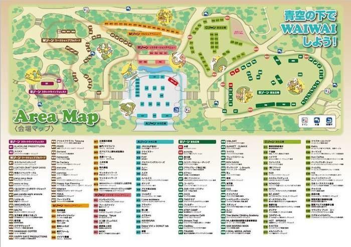 TOKYO outside Festival のマップ