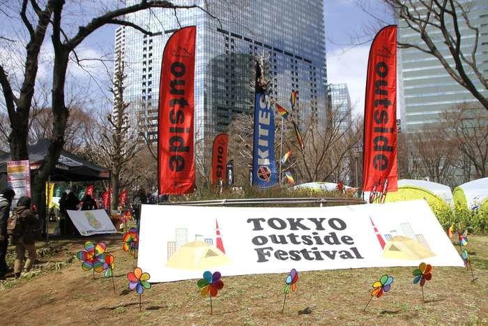 TOKYO outside Festivalの旗