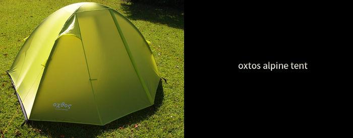 芝生の上に設置されたオクトスのテント
