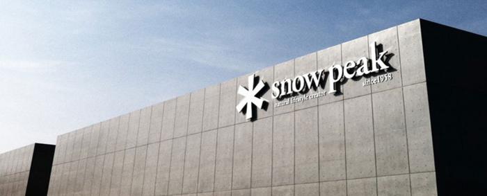 スノーピークの店舗外観