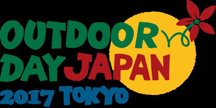 アウトドアデイジャパン2017のロゴ
