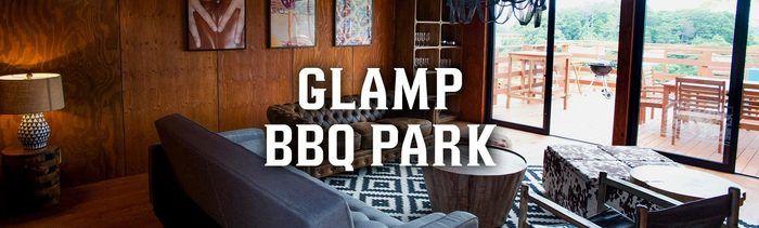 ネスタリゾート神戸のGLAMP BBQ PARKの広告