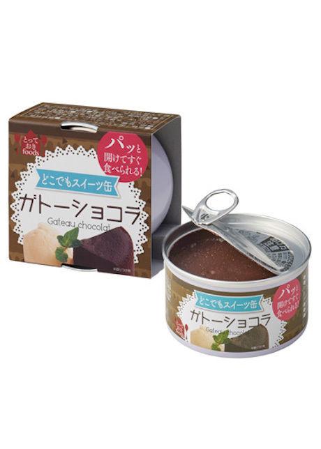 スイーツ缶のがトーショコラ
