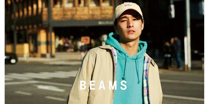 BEAMSのブランド紹介