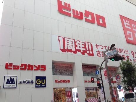 新宿東口ビックロ店の外観