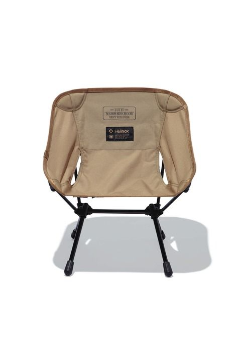 E-TACTICAL CHAIR MINI