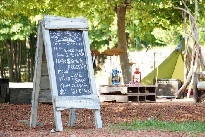 女子キャンプイベントGIRLS CAMP DAY Vol.2~ソトあそび大好きなGirls集合~の看板
