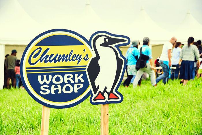 CHUMS CAMP内のchumleys WORKSHOPの看板