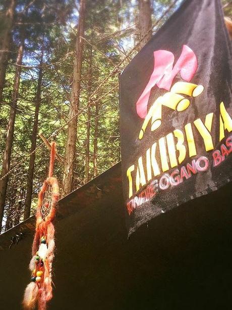 TAKIBIYAの旗とドリームキャッチャー