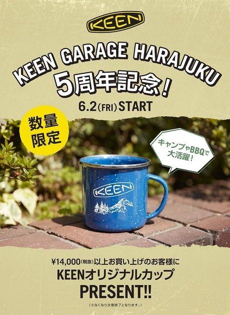 KEEN GARAGE HARAJUKUの5周年を記念したキャンペーンのポスター