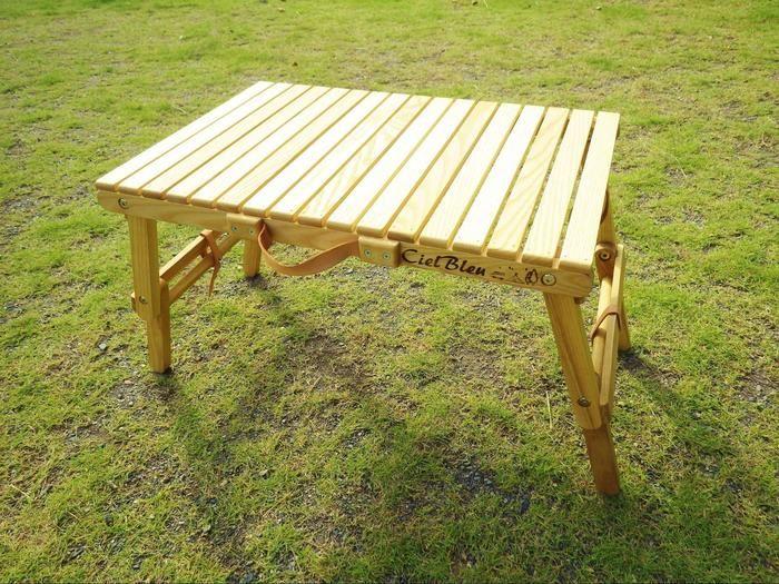 シエルブルーの「キャリーテーブル」