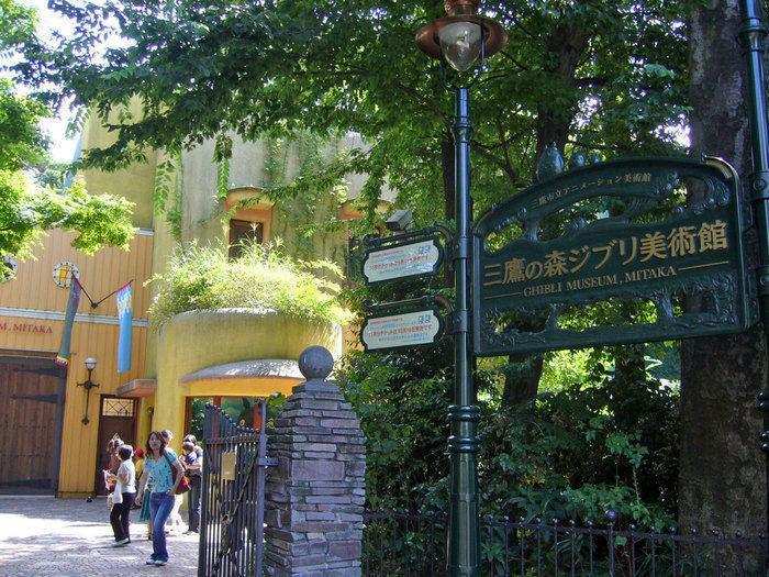三鷹の森美術館の入り口