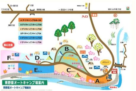 青野原オートキャンプ場のマップ