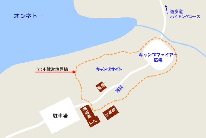 オンネトー野営場のマップ