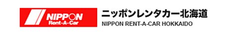 ニッポンレンタカー北海道のロゴ