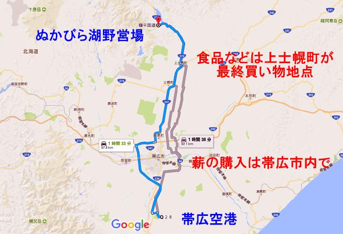 ぬかびら湖野営場への行き方の地図