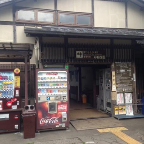 田貫湖キャンプ場内の売店