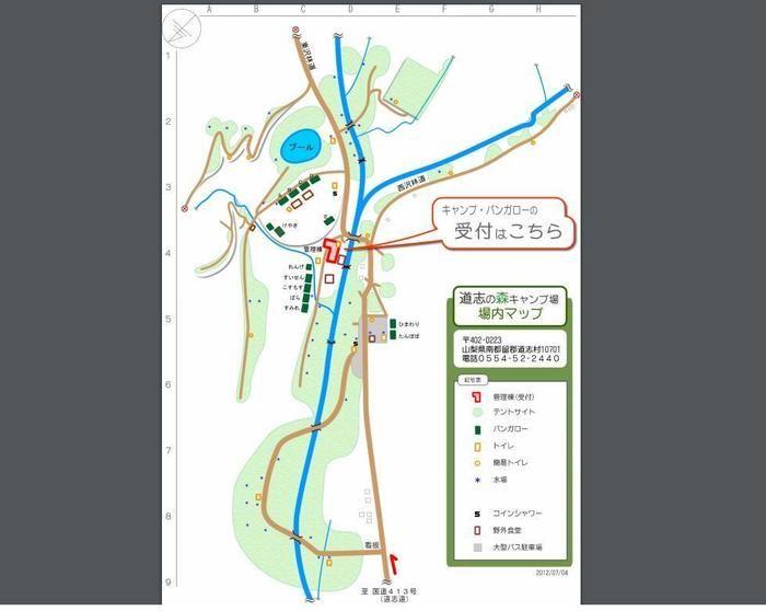 道志の森キャンプ場の場内マップ