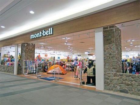 モンベル日の出店の外観