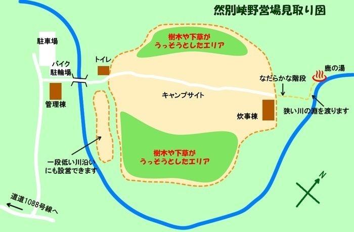 然別峡野営場の見取り図