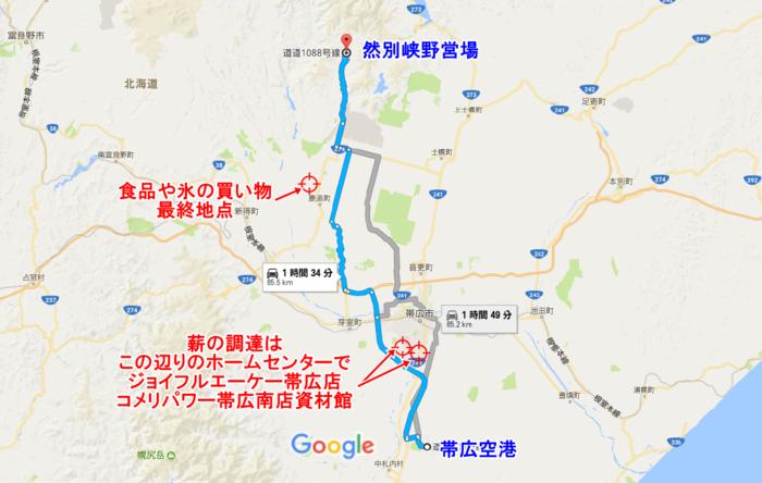 然別峡野営場へのアクセスマップ