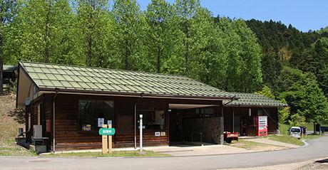 湯の原温泉オートキャンプ場の管理棟