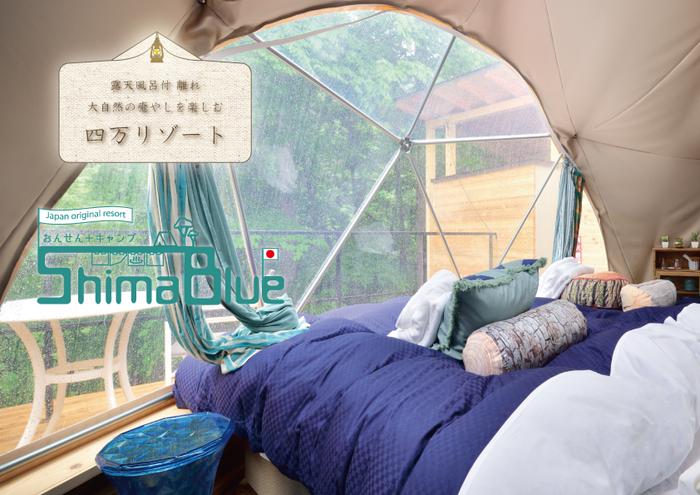 Shima Blueのグランピングテント内