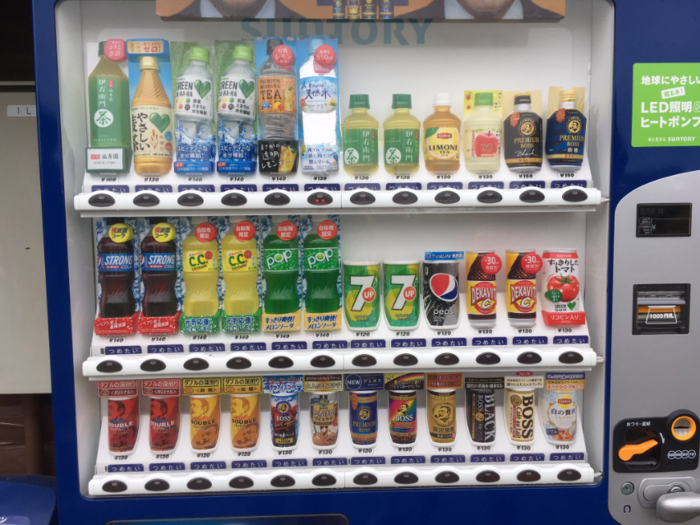 日川浜オートキャンプ場の自動販売機