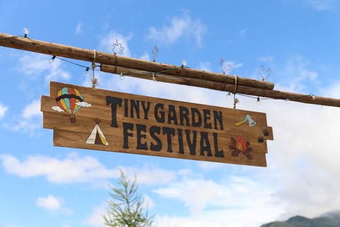 タイニーガーデンフェスティバルの看板