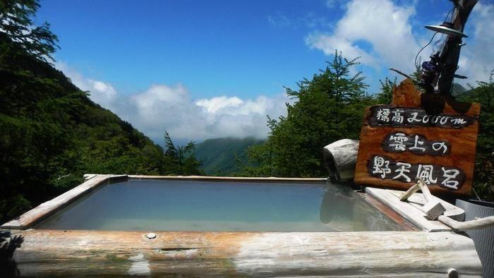 高峰温泉と青空