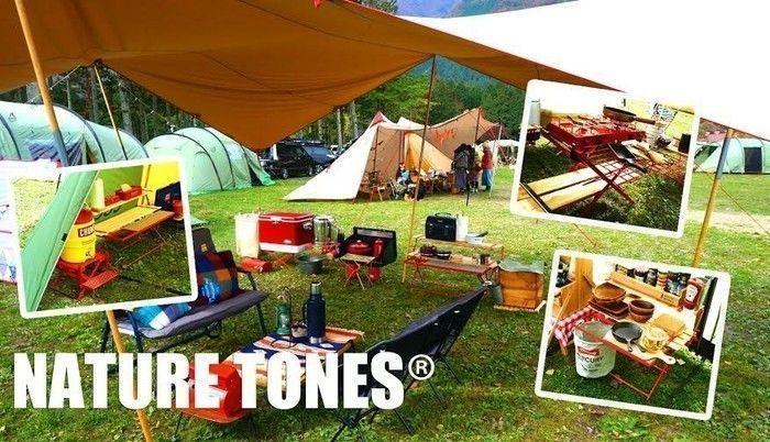NATURE TONESのキャンプサイト