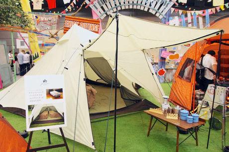 ロゴスのキャンプアイテムの写真