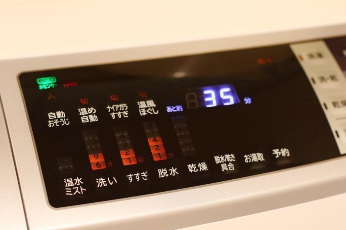 洗濯機のメニュー画面
