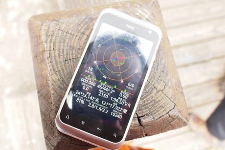 スマートフォンアプリのコンパス