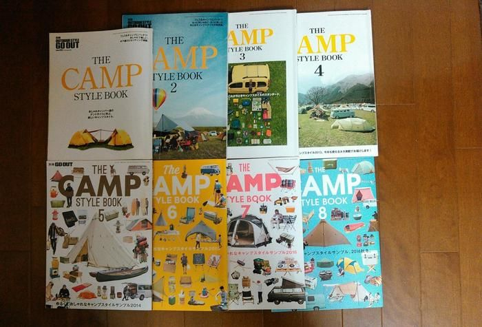 8冊の雑誌 CAMP STILE BOOK