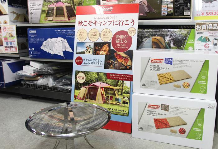 勝山さんおすすめの商品