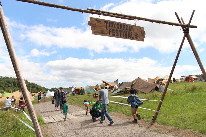 無印良品 カンパーニャ嬬恋キャンプ場の入り口