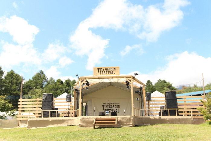タイニーガーデンフェスティバルの舞台