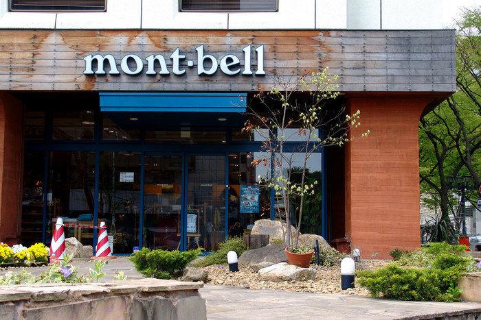 モンベルの店の外観