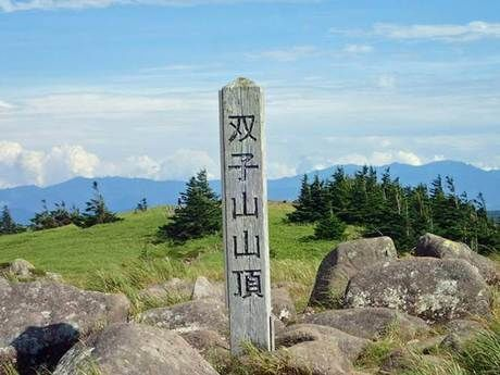 双子山山頂の景色