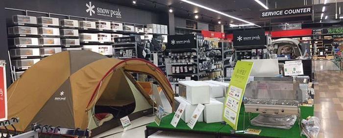 スノーピークストア ヒマラヤスポーツ高崎店