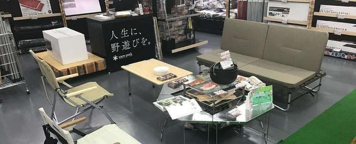 スノーピークストア ヨドバシカメラマルチメディア名古屋松坂屋店