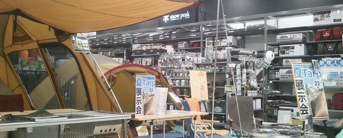スノーピークストア スポーツオーソリティ 北戸田店