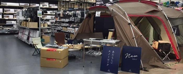 スノーピークストア スポーツデポ 加古川別府店