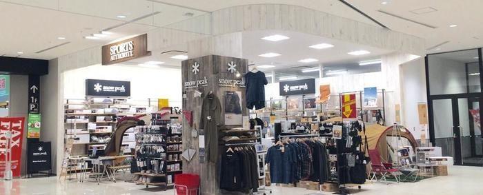 スノーピークストア スポーツオーソリティ 幕張新都心店